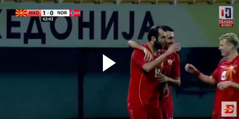 Pandev'den çok klas bir gol